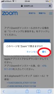 テスト zoom